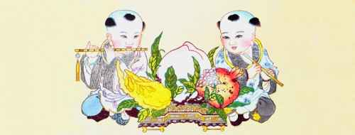 Feng-Shui1